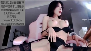 Ramming hard starring young asian babe