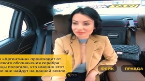 'Rusian Taxi Driver Play Pervert Game With attractive floozy Wife'
