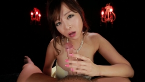 Japanese stepmom getting a facial in HD